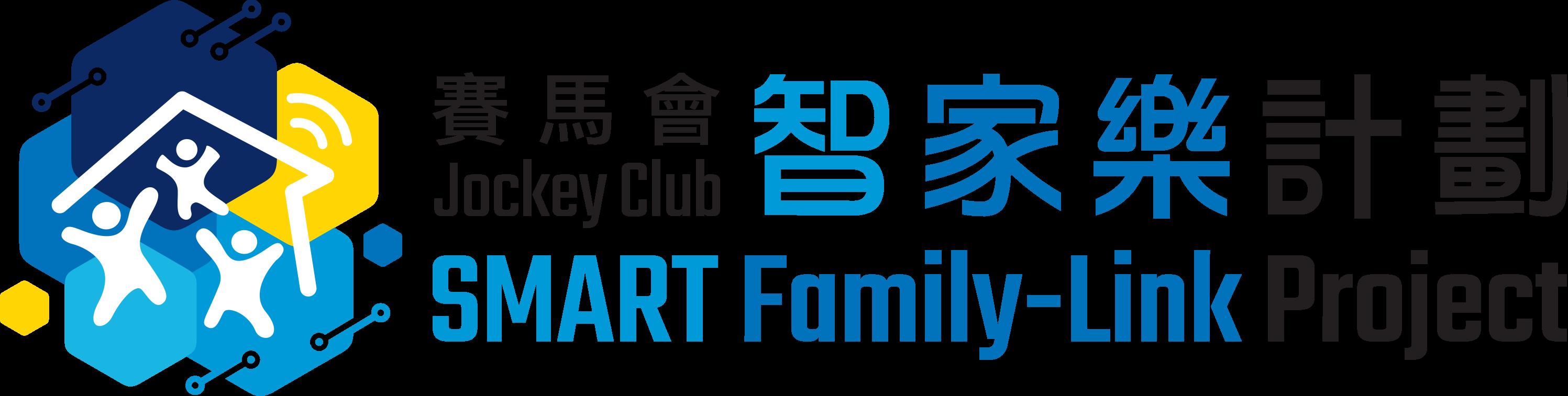 HKJC Smart Family-Link i-TLS